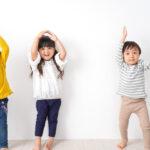 神戸市の方におすすめの幼児教室3選!
